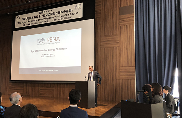 Keynote address at the Sasakawa Seminar
