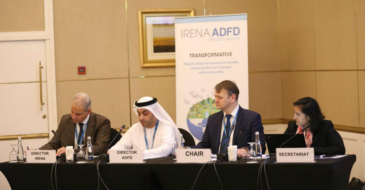 Abu Dhabi Fund For Development Loans Worth Over Us 50